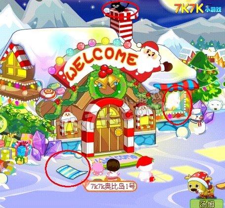 圣诞老人的求救 奥比岛12月10日攻略