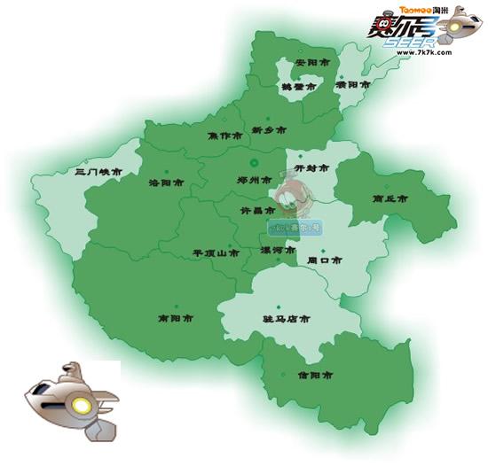 赛尔号飞船 赛尔号搞笑图片 河南省
