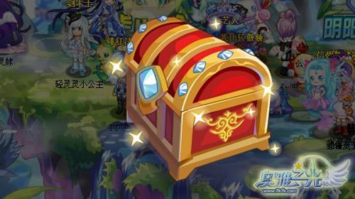 宝藏世界中的附魔宝石箱的天之什么什么的是什么?图片