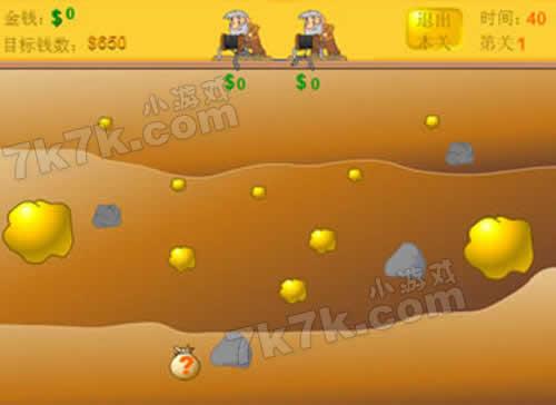 黄金矿工游戏图片
