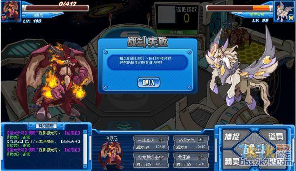 火龙6.jpg