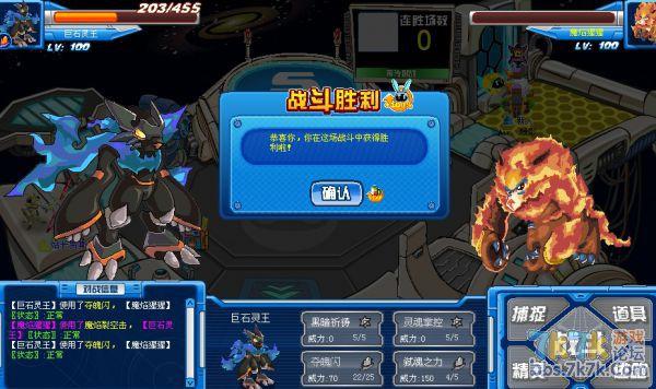 搜狗浏览器截图(4).jpg