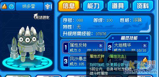 F81P%CS[52NUYK98YS17M`O.jpg